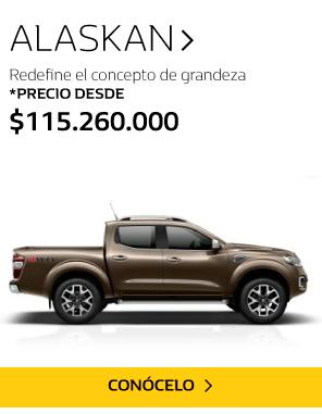 Nueva Renault Duster Medellín